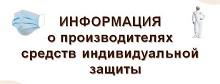 covid_mask